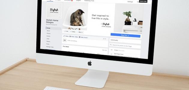 كيفية تسويق منتج على الفيس بوك