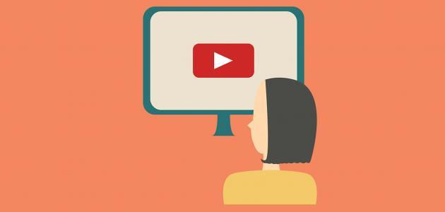 كيفية تشغيل اليوتيوب على التلفزيون