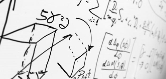 كيفية حل معادلة من الدرجة الثالثة