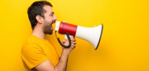 ما هي مهارات التواصل