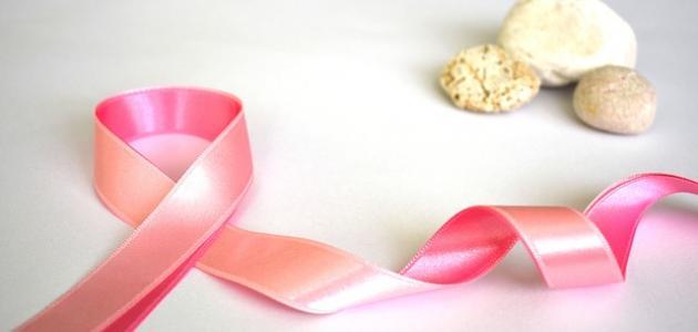 ما أعراض مرض سرطان الثدي