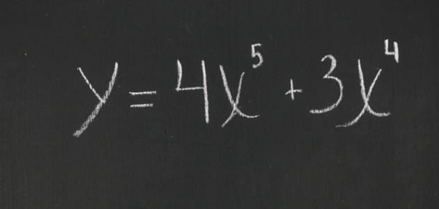 كيفية حل معادلة