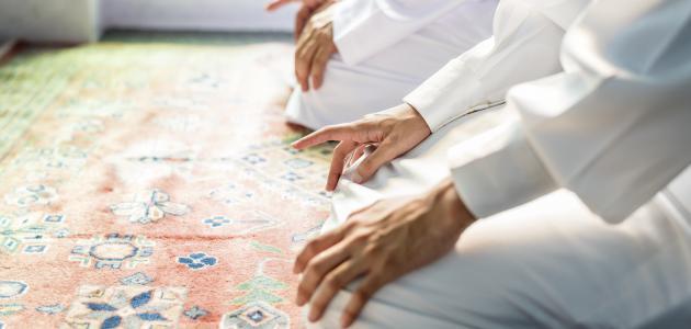 كيفية التسليم في الصلاة