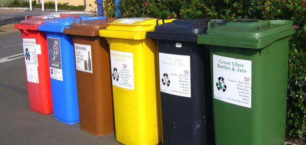 بحث عن تدوير النفايات المنزلية