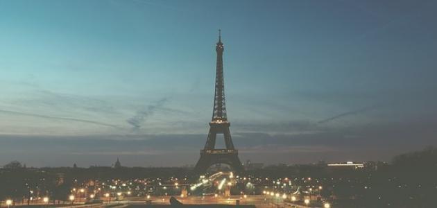 أشهر مدن فرنسا