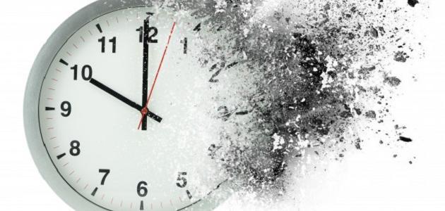 بحث عن كيفية تنظيم الوقت