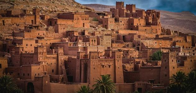 بحث عن دولة المغرب