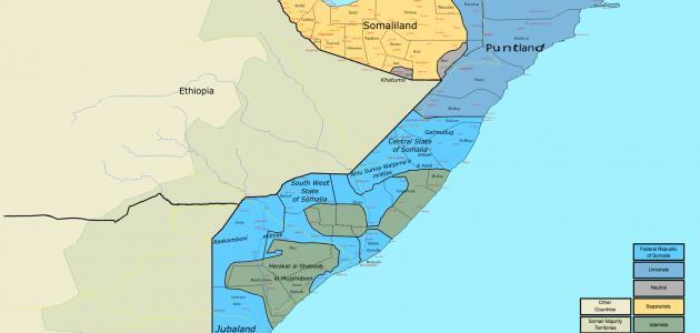 بحث عن دولة الصومال