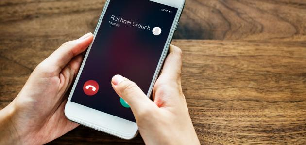 كيفية تحويل المكالمات
