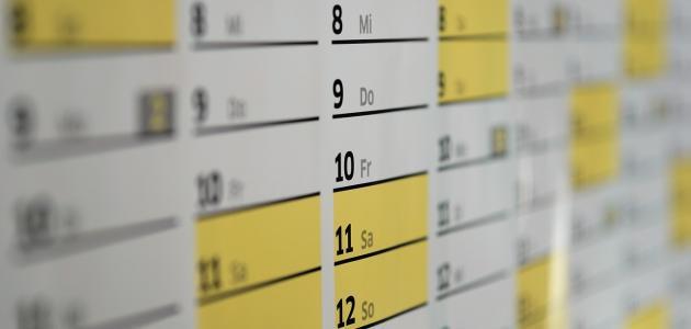 كم عدد أيام شهر رجب