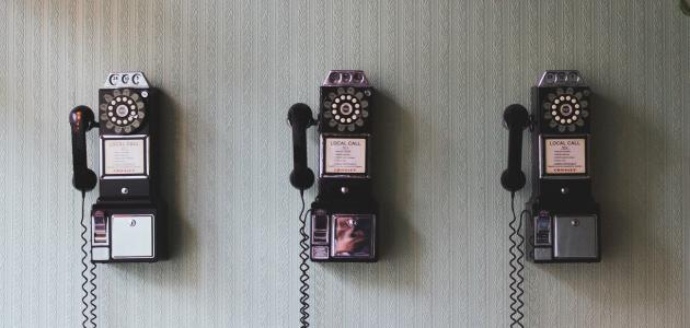 بحث عن تطور وسائل الاتصال