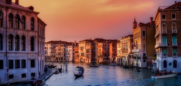 بحث عن دولة إيطاليا