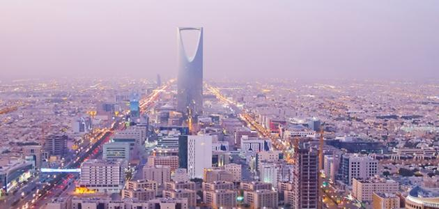 بحث عن مدينة الرياض