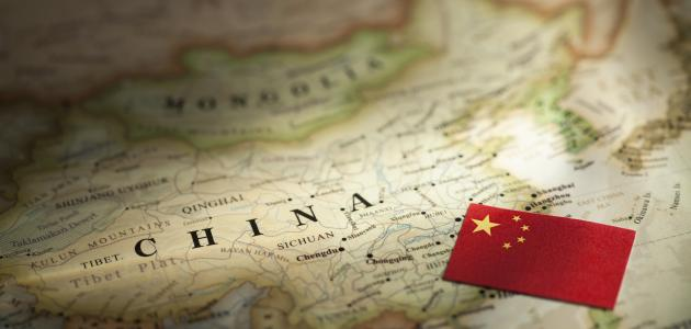بحث عن دولة الصين