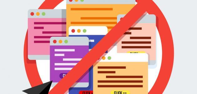 كيفية حجب المواقع الإباحية من الموبايل
