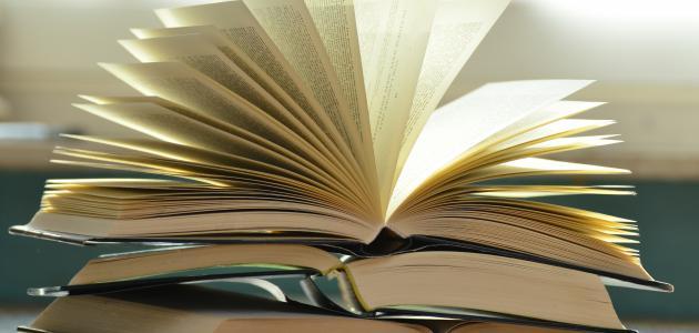 إعادة تدوير الكتب