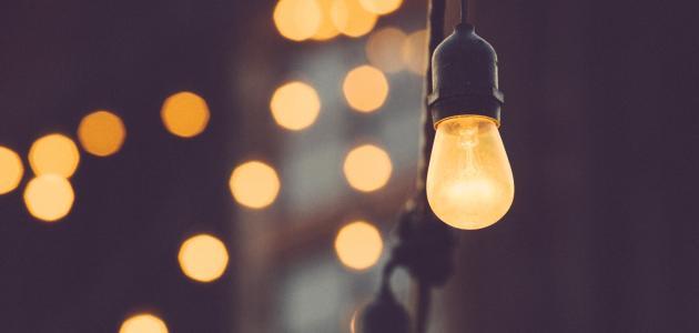 بحث عن ترشيد استهلاك الكهرباء