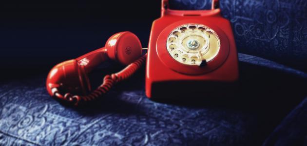 بحث عن تطور وسائل الاتصال عبر التاريخ
