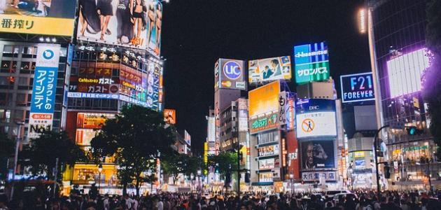 أكبر مدينه في آسيا