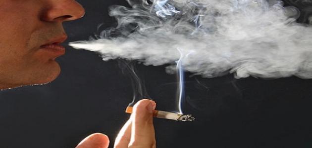 ما حكم التدخين