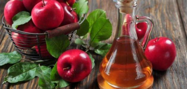 كيف يعمل خل التفاح