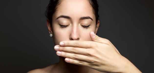أسرع طريقة للتخلص من رائحة الفم