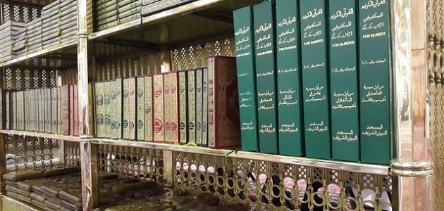ما معنى ورد من القرآن