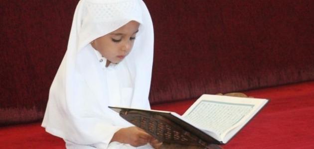 ما اهمية حفظ القران الكريم