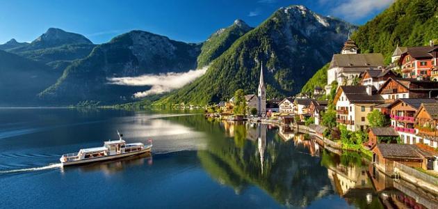 أجمل مناطق النمسا