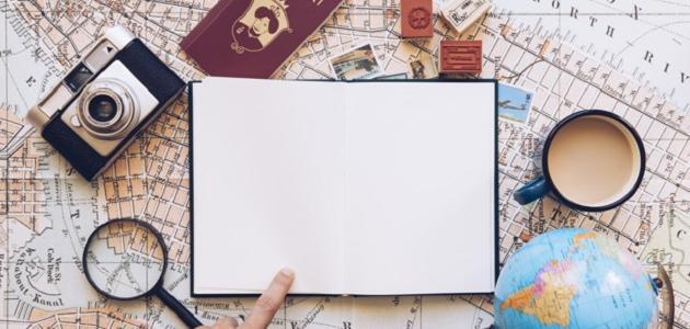 بحث عن السياحة