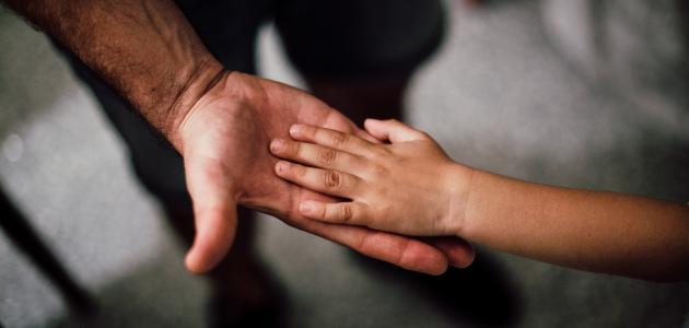 حق الولد على الوالد