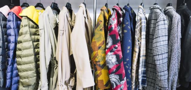 أسهل طريقة لترتيب الملابس