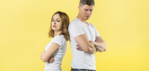 أضرار العزوف عن الزواج