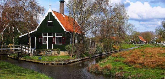 بماذا تتميز هولندا