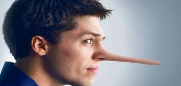 لماذا يكذب الرجال