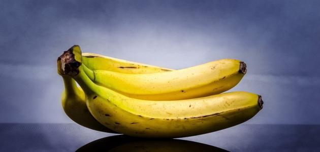 أضرار وفوائد الموز