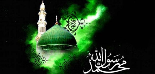 بماذا نبئ نبينا محمد
