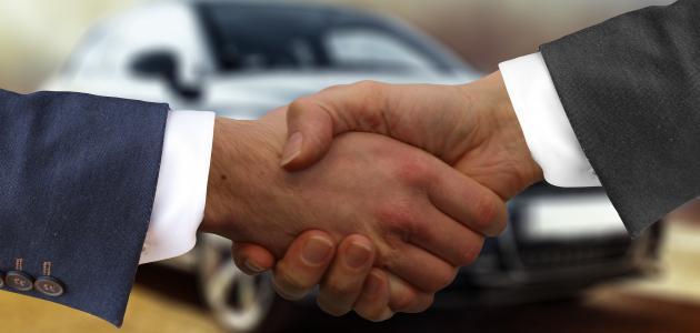 أسرع طريقة لبيع سيارتك