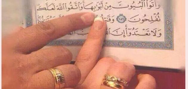 ما حقوق الزوجة على زوجها