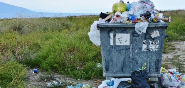 أضرار النفايات وطرق معالجتها