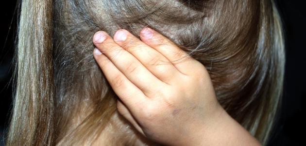 أضرار الصراخ في وجه الطفل