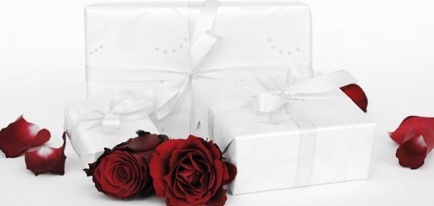 أحلى هدية للزوجة