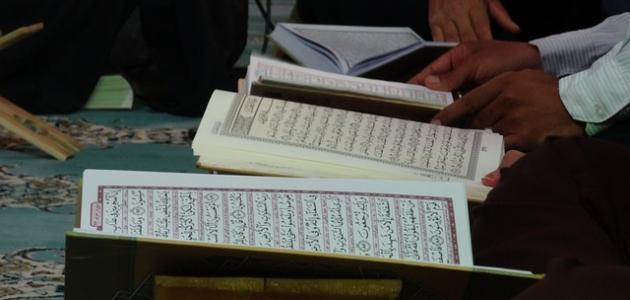 أثر القرآن في حياة المسلم