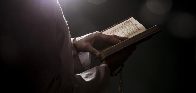 التوسل إلى الله