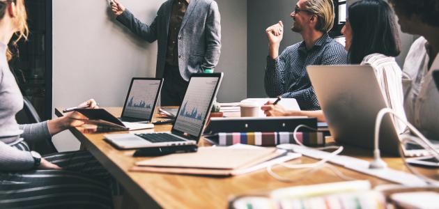 بحث عن تخصص إدارة الأعمال