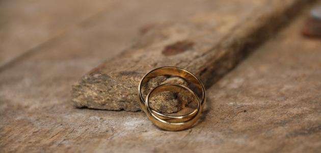 أفضل سن للزواج في الإسلام