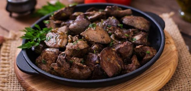 أطباق كبد الدجاج في الفرن