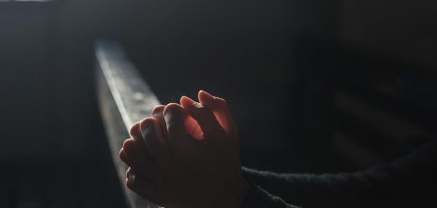 اللجوء إلى الله في الشدائد