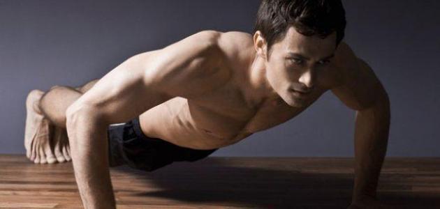 كيفية بناء جسم قوي
