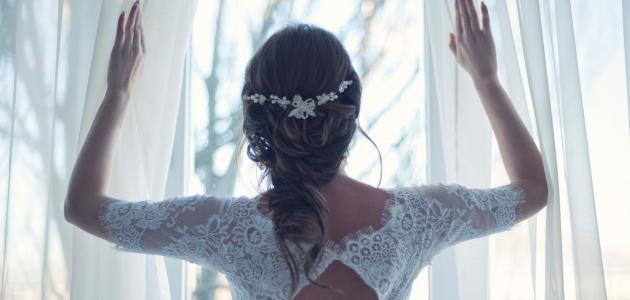تجهيزات العروسة